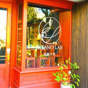 素敵なcafe♡北野ラボ♡