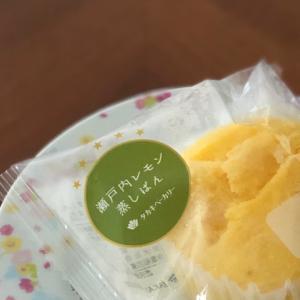 リピ決定!!瀬戸内レモン味の蒸しパン