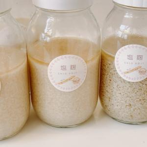 発酵食♪オリジナル塩麹ラベル