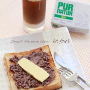 2000名の中から!! &特別価格 ピュアナチュール発酵バター