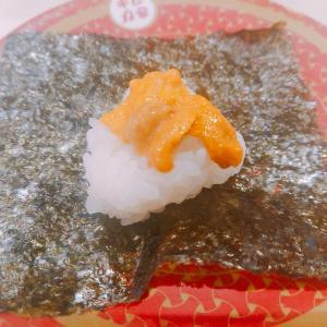 今日はすみっこ×はま寿司と夏野菜
