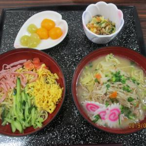◆ 令和元年 8月の行事食 ◆