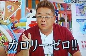 らーめん日記  【むぎとオリーブ  銀座】