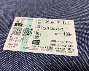 阪神JSと星座名だからダートの新設レースだと思ったら芝かよなレース予想。