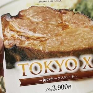 マロリーポークステーキ 〜 豚に神は宿る 最高の肉との出会い