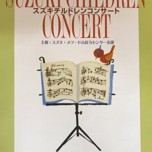 吉祥寺センター支部設立50周年記念スズキチルドレンコンサート