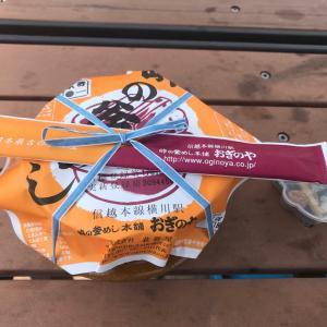 GOTOぶらり1人旅〜軽井沢