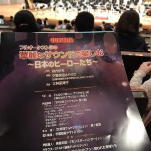 吉祥寺グループレッスンからのコンサート
