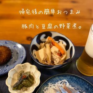 仕事終わりの帰宅後にも簡単❗️豚肉と豆腐の野菜煮。