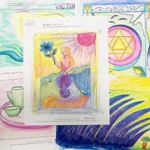 色彩アートセラピー・オンライン講座開講のお知らせ