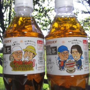 東北愛ボトル