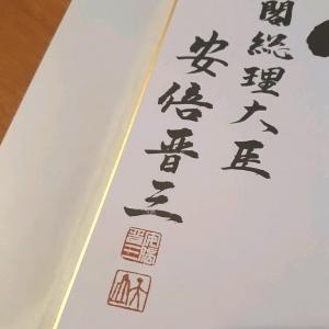 土田晃之 ATMに「行ったことない」と告白でスタジオどよめく「ポンコツです」