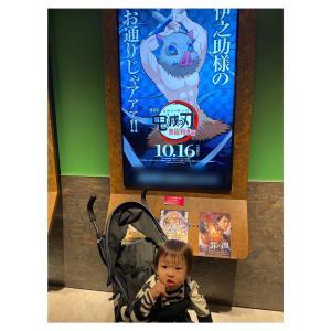 ◇ 映画 and お出かけ