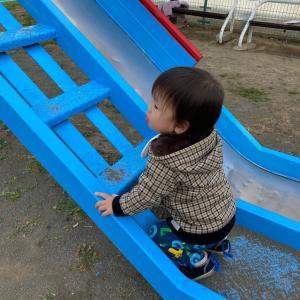 ◇ 公園へレッツゴー