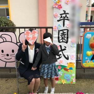 ✱ 卒園式 ✩⋆*