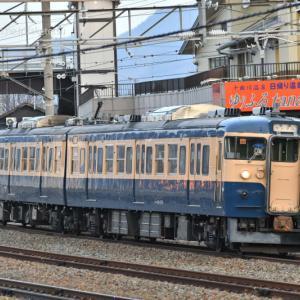 2021.3.4  S26 横須賀色