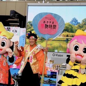 大阪駅に岡山から桃太郎のキャラクターが来ていたよ