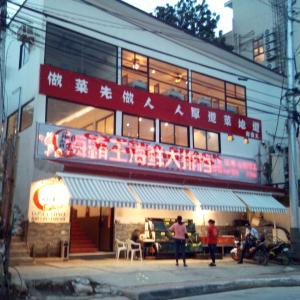 フィリピン ボラカイ 中華レストラン