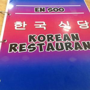 フィリピン プエルトガレラ バラテロで新しい韓国レストラン