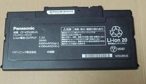 黒いバッテリー。(Panasonic Let's note CF-AX2M)