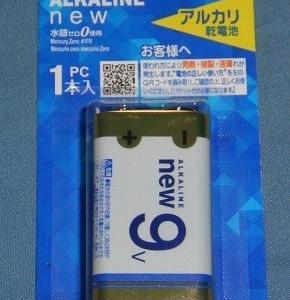 単6型電池がほしいのです。(ダイソーの角形9V電池)