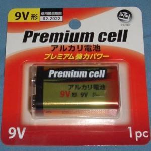 単6型電池を探して。(セリアの角形9V電池)