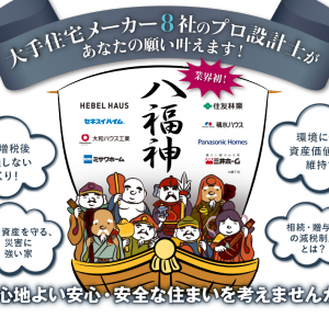 明日16日!無料セミナー @横浜高島屋ローズホール