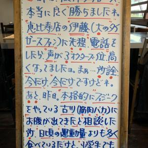 阪神ファンの方!おめでとうございます!今だけですが!