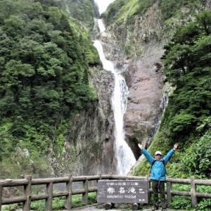 雄大な日本一長い滝称名滝(しょうみょうたき)