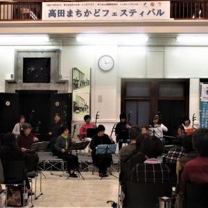 高田まちかどフェスティバル/本町3 高田まちかど交流館