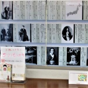 高田駅前郵便局 前島密業績パネル展