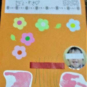 孫 葵 敬老のポスター