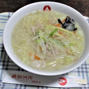 北京菜館 タンタンメン