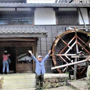 藤村美術館
