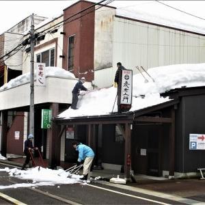 上越市旧高田いっせい雪降ろし仲町345