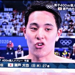 東京オリンピック水泳 男子400m個人メドレー 瀬戸選手敗退