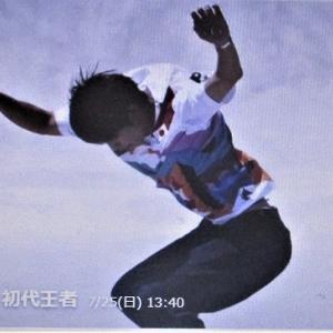 7/25東京オリンピックスケートボード男子ストリートの堀米雄斗で選手金メダル