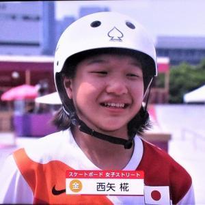 7/26東京オリンピックスケートボード女子ストリートの西矢選手(13)金べダル