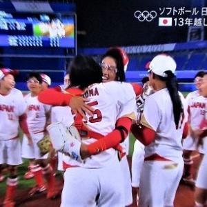 7/27東京オリンピック ソフトボール日本2-0アメリカ金メダル