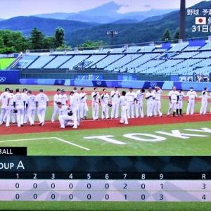 7/28東京オリンピック ベースボール日本4-3ドミニカ共和国日本1勝