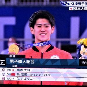 7/28東京オリンピック体操男子個人総合決勝 橋本大輝選手金メダル おめでとう