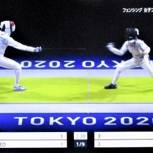 7/28チケットで行く予定だった東京オリンピック フェンシング