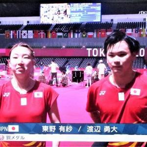 7/30東京オリンピック バトミントン合ダブルス東野/渡辺 銅メダル