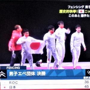 7/30東京オリンピック フェンシング男子エペ団体金メダル