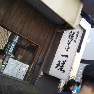 ラーメン食べに浦和GO!