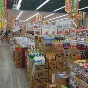 業務スーパーに行ってみた