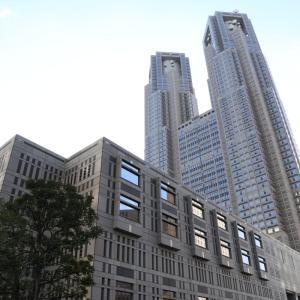 東京都知事選挙がスタート