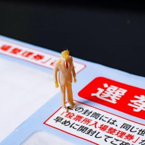東京都知事選挙が終えて