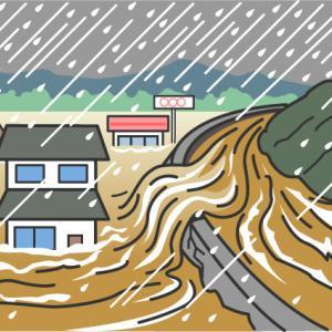 豪雨によって甚大な被害が発生している事で考えてみる