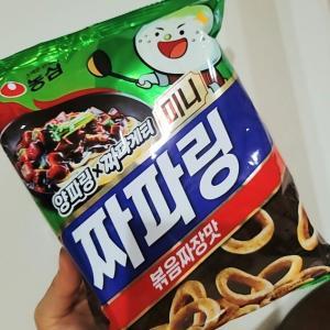 食べて納得の韓国お菓子。